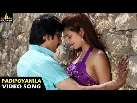 Xxx Mp4 Balupu Songs Padipoyanila Video Song Ravi Teja Shruti Hassan Sri Balaji Video 3gp Sex