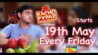 Gujarati New Web Series - Kacho Papad Pako Papad - Series Promo