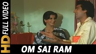 Om Sai Ram | Asha Bhosle, Suresh Wadkar | Insaniyat Ke Dushman 1987 Songs | Anita Raj, Raj Babbar