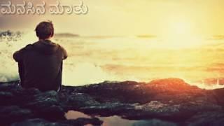 ಹುಡುಗರು ಎಲ್ಲಾ ಒಳ್ಳೇವ್ರೆ | Akira | Hey Hudugaru Yella | Lyrical HD WhatsApp Status Video
