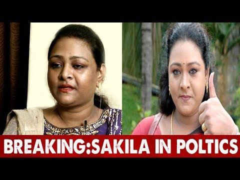 Xxx Mp4 நான் அரசியலுக்கு வருவேன் சகிலா பேட்டி சகிலா Sakila In Politics Makkal Needhi Mayam Ka 3gp Sex