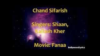 Chand Sifarish [English Translation] Lyrics