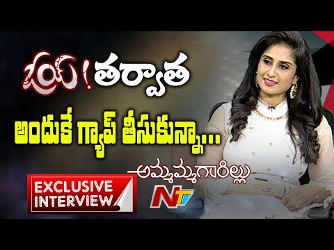 Heroine Baby Shamili Exclusive Interview | Ammammagarillu Movie | Naga Shaurya | NTV