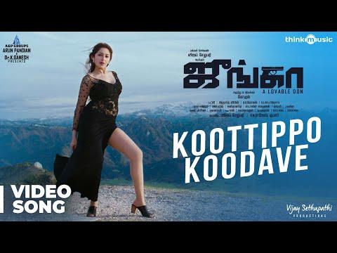 Xxx Mp4 Junga Koottippo Koodave Video Song Vijay Sethupathi Sayyeshaa Siddharth Vipin Gokul 3gp Sex