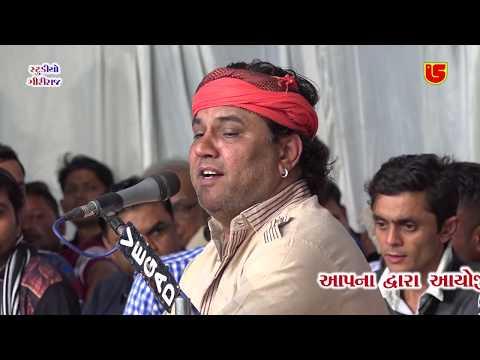 Xxx Mp4 04 Shree Karunanidhan Aashram 2018 Santwani Kirtidan Gadhvi Saybo Re Govaliyo 3gp Sex