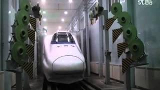CRH2 洗车机录像 How to clean China High Speed Train