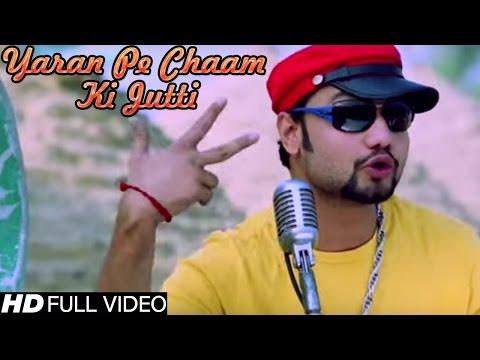 Xxx Mp4 Yaran Pe Chaam Ki Jutti Gajender Phogat KD Haryanvi Badmashi Song NDJ Music 3gp Sex