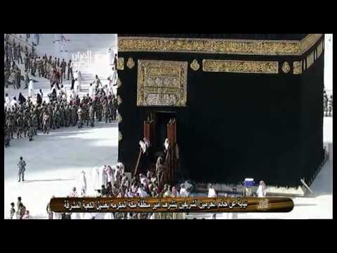 Kabe nin Yıkanması Ceramony of Cleaning the Qaabah