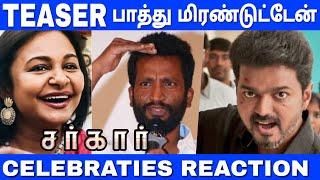 #Sarkar Teaser Celebraties Reaction & Review | Thalapathy Vijay | Keerthy Suresh | AR Murugadoss