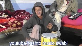 So dani lawang rata pa jam ki watchawa Mehran pashto song