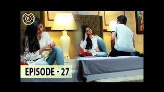 Teri Raza Episode 27 - 4th Jan 2018 - Sanam Baloch & Shehroz Sabzwari - Top  Pakistani Drama