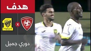 هدف الاتحاد الأول ضد الفيصلي (عدنان فلاتة) في الجولة 3 من دوري جميل