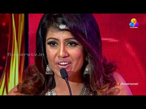 Flowers Indian Film Awards Part - 2 | FIFA | Flowers TV