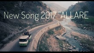 Deepak Bajracharya - Allare | New Nepali Song
