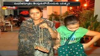 Chain Snatching at Sulthan Bazar: Women Injured