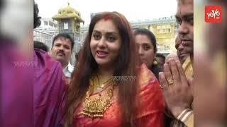 Actress Namitha Visits Tirumala Tirupathi After Wedding Exclusive Video   Namitha, Veerendra YOYO TV