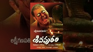 Siva Puram | Full Length Telugu Movie | Pruthvi Raj, Kavya