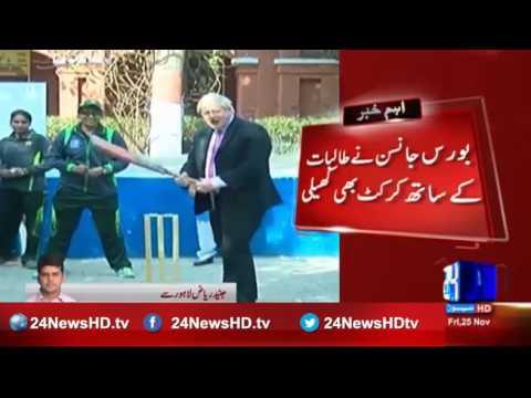 Lahore, British Foreign Secretary visits Government Girls' School of Kinnaird