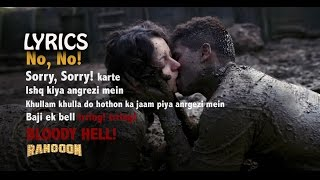 Bloody Hell Lyrics Video Song | Rangoon | Saif Ali Khan, Kangana Ranaut, Shahid Kapoor |