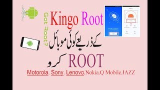 How to root every china phone ab koi b mobile root kro. Hindi/Urdu