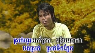 khmer karaoke 2015 meas saly old songs