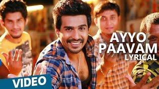 Ayyo Paavam Song with Lyrics | Velainu Vandhutta Vellaikaaran | Vishnu Vishal | C.Sathya