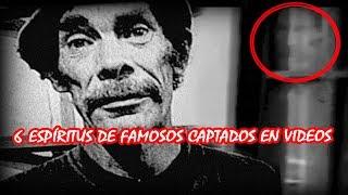 6 E$PÍRITU$ DE FAMOSOS CAPTADOS EN VIDEOS