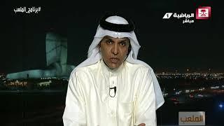 حمد الدبيخي - حسب استنتاجي دياز لم يطلب التعاقد مع علي الحبسي #برنامج_الملعب