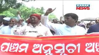 Protest of Tribal People Demanding Various Issues In Sundergarh