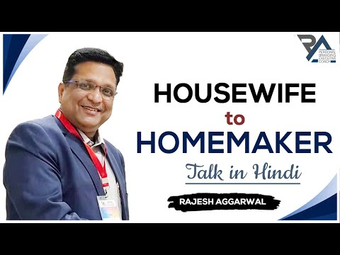 House Wife To Home Maker (Hindi) By Rajesh Aggarwal