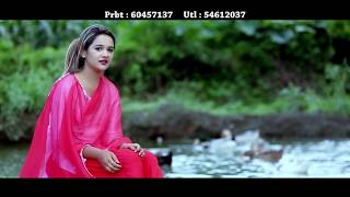 New Nepali Lok Dohari Song 2015  Himal Pari Mero Sanu Gau Chha  by RamJi Khand & Purnakala BC