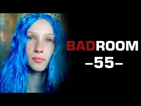 Xxx Mp4 BAD ROOM №55 НОТА ЛЯ 18 3gp Sex