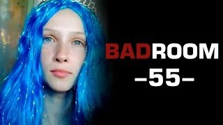 BAD ROOM №55 [НОТА ЛЯ] (18+)