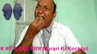 टाबर न लागें दस्त राजस्थानी  हरियाणी कॉमेडी rajasthani comedy