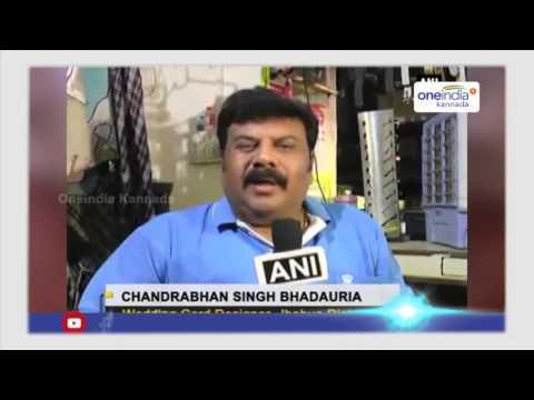 Xxx Mp4 Lord Ganesha Photo In Muslim Wedding Card Oneindia Kannada 3gp Sex