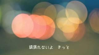 SINGERS GUILD - 全部、君のおかげ feat. SHIROSE from WHITE JAM
