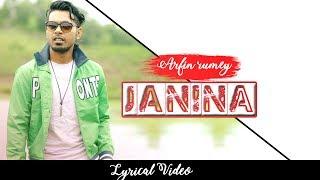Janina By Arfin Rumey | Lyrical Video | Eshona | Laser Vision