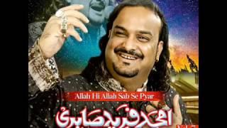 Man Kunto Maula AliAmjad Ghulam Fareed Sabri Qawwal