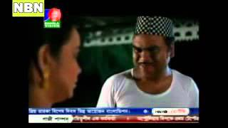 Eid Natok 2015 Sikandar Box Ekhon Nij Grame