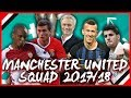 HOW MOURINHO'S MAN UNITED'S 2017/18 WILL LOOK WITH TRANSFERS