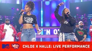 Chloe X Halle Perform 'Happy Without Me' (Live Performance) 🎶 | Wild 'N Out | MTV