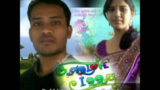 New Sambalpuri 2016 hit song O MY LOVE  Dukhishyam rana Badbahal Balangir 8455804144