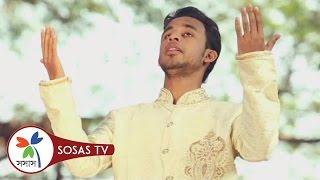 Song: He Malik | Moshiur Rahman | Megher Hat | Islamic Song by Kandari Shilpigoshthi & Sosas