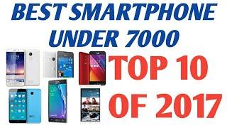 Best Smartphone Under Rs 7000 in October 2017 [Bengali]