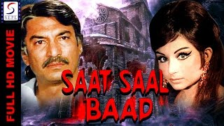 Saat Saal Baad - Super Hit Hindi Horror Movie