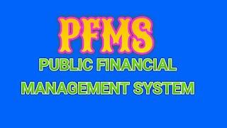 PFMS VIDIO