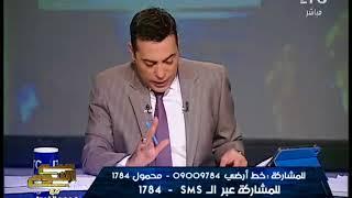 الديلي ميل : المصريون من أطول الاعضاء الذكريه بالعالم.. والغيطي :