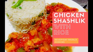 Chicken Shashlik with Fried Rice Authentic Recipe -چکن شاشلک- Chicken shashlik recipe Pakistani