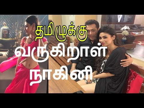 Xxx Mp4 மீண்டும் வருகிறாள் நாகினி Mouni Roy In Tamil Again 3gp Sex