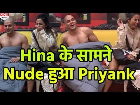 Xxx Mp4 OMG Bigg Boss के घर में Hina के सामने Nude हुआ Priyank 3gp Sex